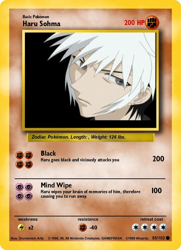 Pokemon Card Maker Random Site Of Random Randomness